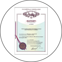 Российский патент на разработку предочистителья полимеров, Екатеринбург 8 (922) 022-07-67